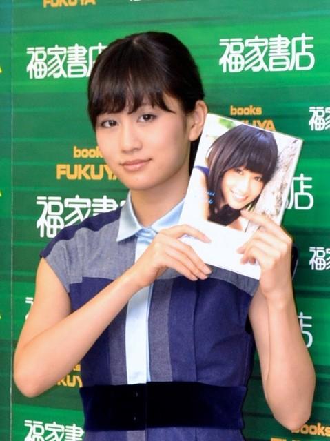 前田敦子、卒業後初のイベントで恋愛解禁宣言「したいです」