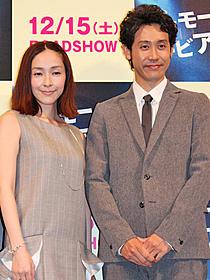 完成披露試写会に出席した麻生久美子と大泉洋「グッモーエビアン!」