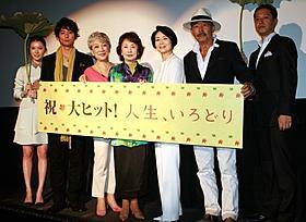 """""""いろどり""""鮮やかな衣装で初日舞台挨拶を盛り上げた 吉行和子、富司純子、中尾ミエら「人生、いろどり」"""