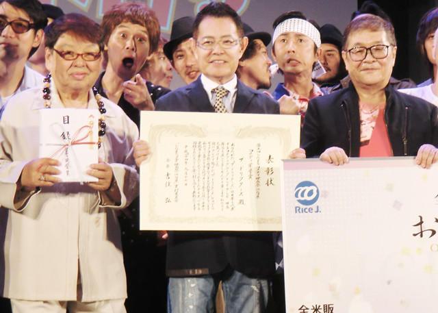 ザ・ドリフターズ「したコメ」栄誉賞受賞 加藤、高木、仲本集結に観客熱狂