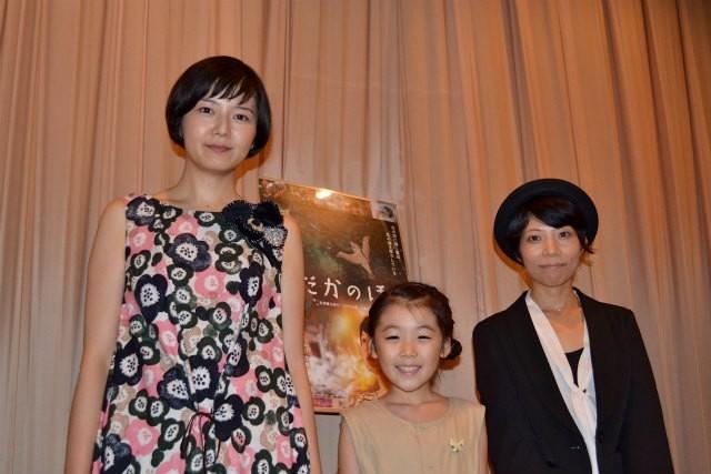 菊池亜希子、岩手・花巻舞台の主演映画は「大事にしたい作品」