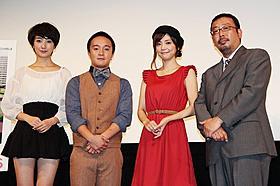 「みなさん、さようなら」に出演した波瑠、濱田岳、倉科カナ、 メガホンをとった中村義洋監督「みなさん、さようなら」