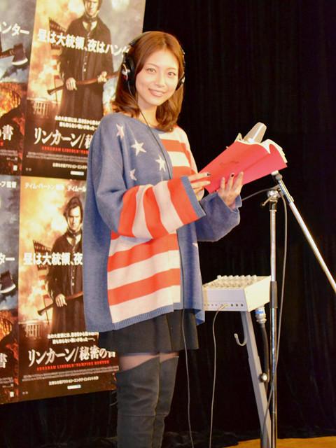 相武紗季、ハリウッド映画初吹き替えでファーストレディに