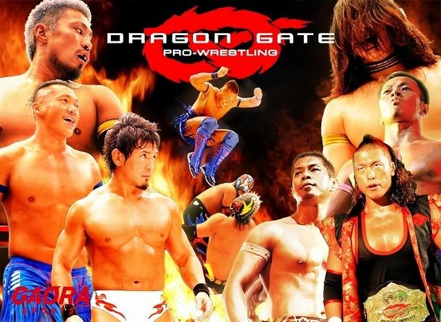 人気プロレス団体「DRAGON GATE」の熱きバトルを映画館で生中継!