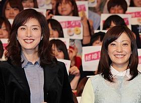 初共演した天海祐希と菅野美穂