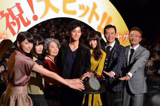 松坂桃李、念願の役に「名前を刻めたことがうれしくてしょうがない」