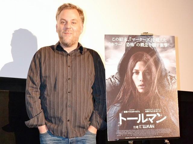 パスカル・ロジェ監督、新作「トールマン」は「本心に近い映画」