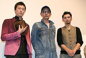 「赤い季節」について語った 新井浩文、能野哲彦監督、村上淳「赤い季節」