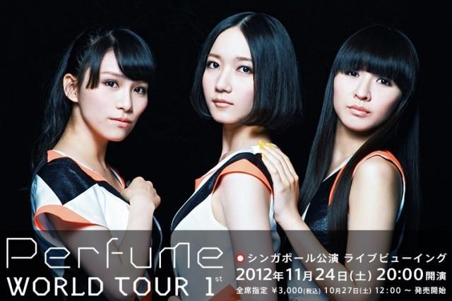 Perfume初のアジアツアー最終公演、全国の劇場で生中継決定