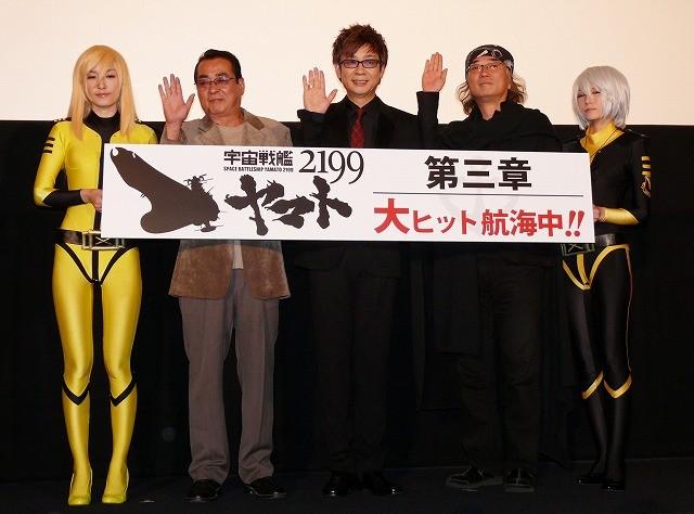 山寺宏一「そんなバカな」と驚き 「宇宙戦艦ヤマト2199」でデスラー役