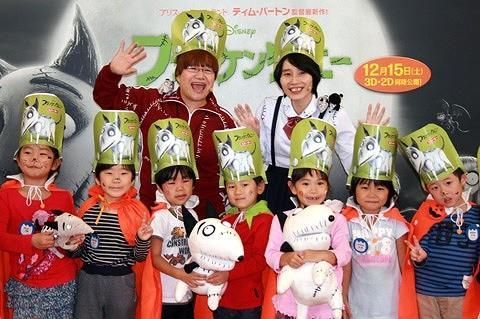 「ハリセンボン」近藤春菜、保育園児のツッコミにマジぎれ!?