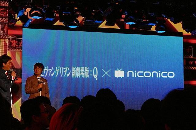 ニコニコ×ヱヴァ新劇場版:Qの強力コラボ、「niconico」新バージョンはズバリ「Q」