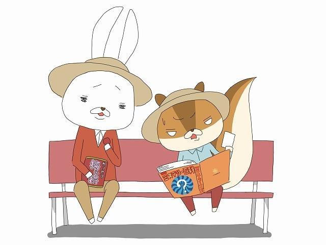 劇場版「紙兎ロペ」がDVD化 特製ブックレットの描き下ろしイラストを公開