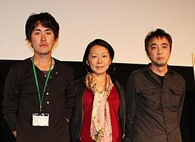 舞台挨拶に立った木村文洋監督、前川麻子、寺十吾「愛のゆくえ(仮)」