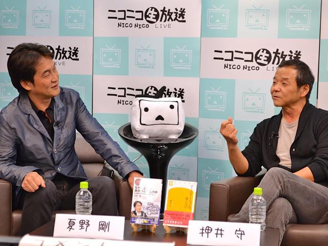 押井守監督、ドワンゴ・夏野剛氏との異色対談で熱論交わす