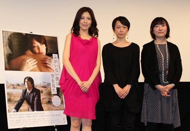 """タナダユキ監督、""""女性ならでは""""という評価に「ウンザリ」"""