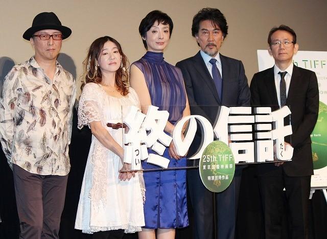 周防正行監督の最新作「終の信託」、第36回山路ふみ子映画賞を受賞