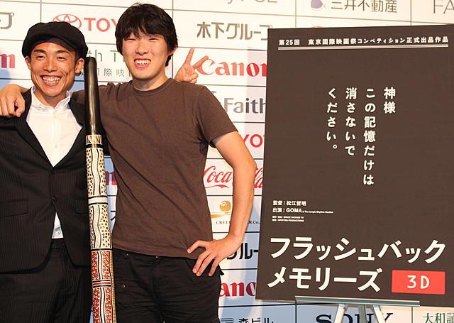 ディジュリドゥ奏者・GOMAと松江哲明監督