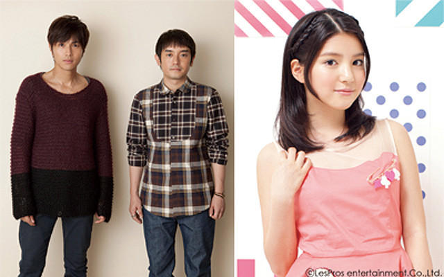 「HUNTER×HUNTER」初劇場版で川島海荷が少年に&ゆず10年ぶりアニメ主題歌