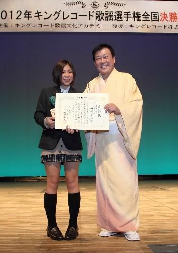 演歌歌手を目指す女子高生がチャンピオン