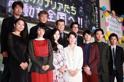吉永小百合主演「北のカナリアたち」興収20億円確実のスタートダッシュ