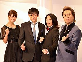 ヨーロッパを席巻した大ヒットミュージカルが日本上陸「スパイダーマン」