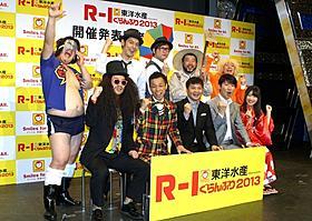 「R‐1ぐらんぷり」が12月開催!