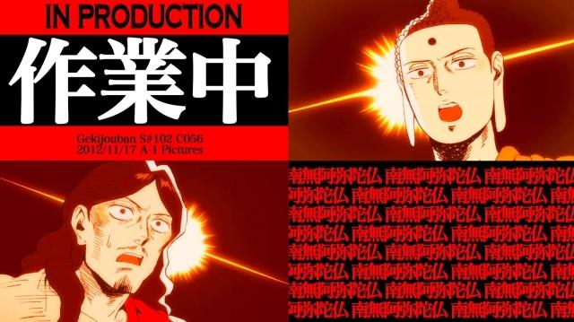 「聖☆おにいさん」来年5月公開!予告は「ヱヴァ:Q」上映スクリーンでお披露目