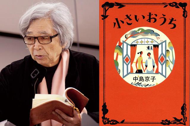 山田洋次、監督生活50年で初のラブストーリー挑戦