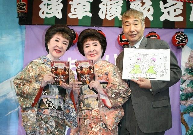 こまどり姉妹、亡くなった宮史郎さんを偲ぶ