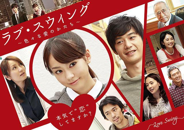 桐谷美玲、クリスマスの恋愛群像劇に主演で「成長できる恋がしたい」