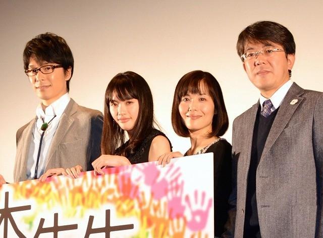 長谷川博己、映画「鈴木先生」は「すべてが集大成」 新春には特番も