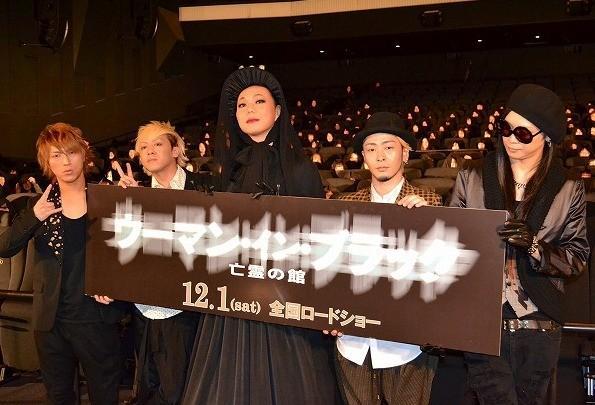 """MUCC&ミッツ、「ウーマン・イン・ブラック」プレミアで""""ムック・マングローブ""""結成!?"""