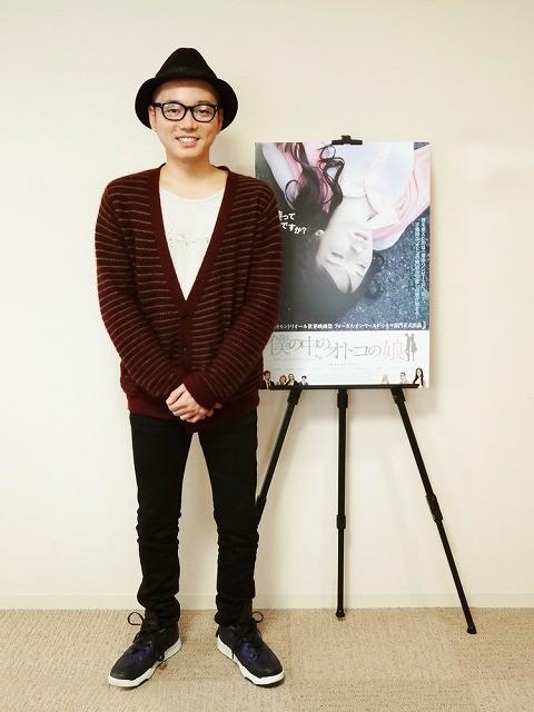 川野直輝「僕の中のオトコの娘」で美少女に変身 初の単独主演果たす