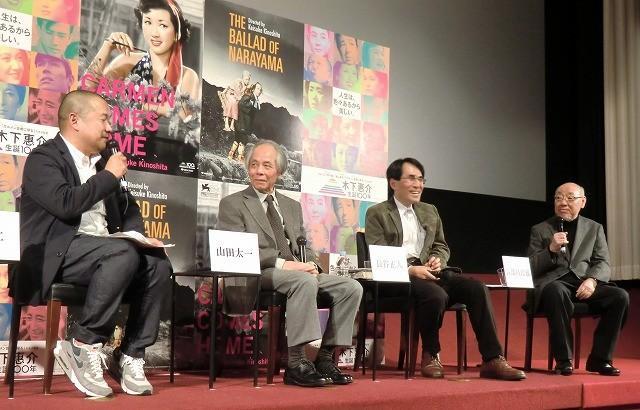 大根仁監督、木下惠介作品に感銘「下の世代にレコメンドしていくのが僕の役目」