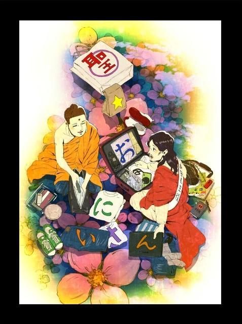 イエス&ブッダがウキウキ荷造り「聖☆おにいさん」ビジュアル初公開!