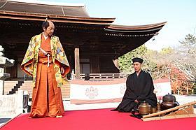北野大茶会のシーンに臨んだ市川海老蔵と大森南朋「利休にたずねよ」