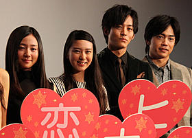 「今日、恋をはじめます」初日挨拶に立った(左から) 木村文乃、武井咲、松坂桃李、青柳翔「今日、恋をはじめます」