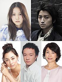 櫻井、宮崎が続投の「神様のカルテ2」 新キャストで藤原、濱田、吹石、市毛が参加「神様のカルテ」