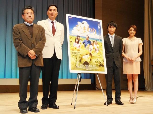 長塚京三主演、沖縄の悲劇描くドラマ完成 須賀健太は新境地・大学生役に