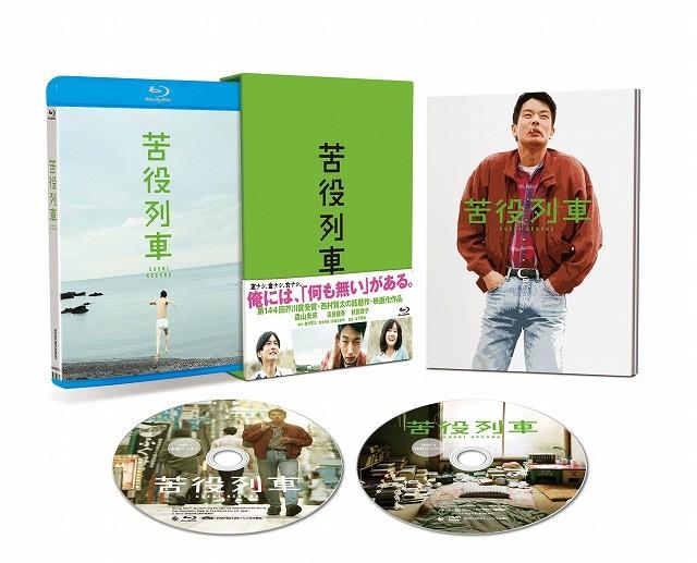 森山未來と前田敦子が「苦役列車」DVD&BDで撮影裏話をぶっちゃけ!