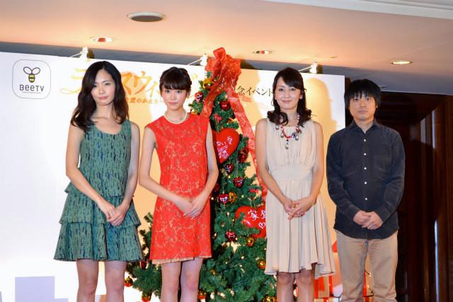 桐谷美玲、クリスマスは「パーティーしながら『ZERO』を見て」