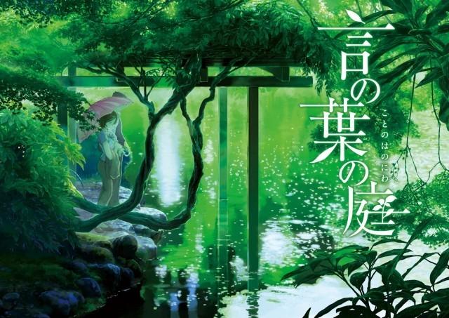 """新海誠監督が初めて描く""""恋"""" 2年ぶり新作「言の葉の庭」来年公開"""
