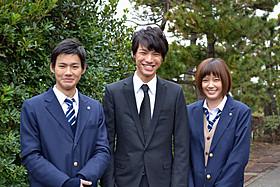 「江ノ島プリズム」の撮影に臨む (左から)野村周平、福士蒼汰、本田翼「江ノ島プリズム」