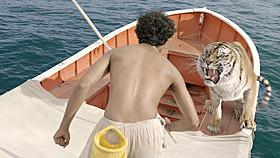 少年とトラの数奇な運命が「生きること」を描き出していく「ライフ・オブ・パイ トラと漂流した227日」