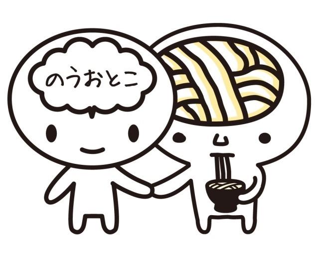 """生田斗真演じる脳男と真逆! ゆるキャラ""""のうおとこくん""""脱力ツイート中"""