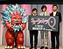 田辺誠一、47年ぶり続編の「ネオ・ウルトラQ」を「いい気持ち悪さ楽しんで」