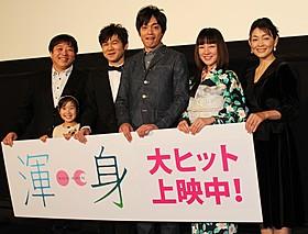全国104スクリーンで封切りされた「渾身 KON-SHIN」「渾身 KON-SHIN」