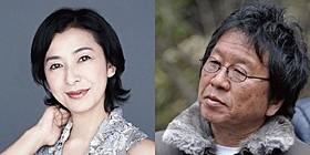 高橋伴明監督(左)と女優の高橋惠子「サウダーヂ」