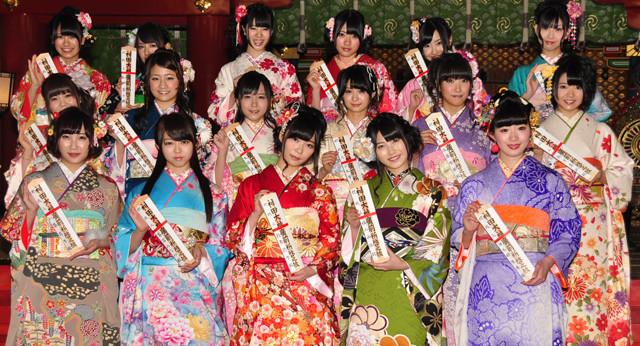 AKB48&姉妹グループ17人が新成人 峯岸みなみ「この世代はサエない」と自虐